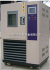 JW-2002上海巨为恒温恒湿试验箱