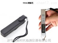 TV260测振笔