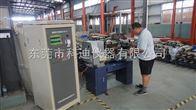 Ⅱ型重庆铸铝转子测试仪厂家直销
