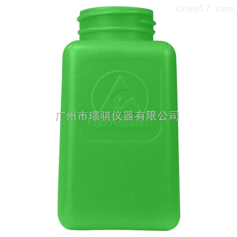 35494防静电瓶体