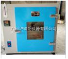 GHP-9270隔水式培养箱 畜牧、水产行业恒温培养箱