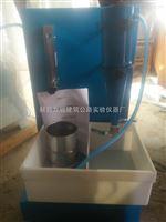 渣球含量分析测定仪、渣球含量仪