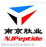 Fmoc-Arg(Pbf)-OH-13Cb,15N4南京肽业