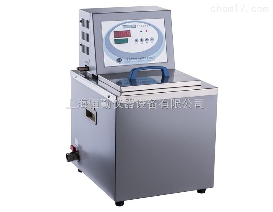 SC-20A数控超级恒温油槽