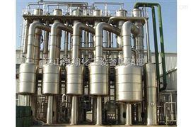 回收二手三效鈦蒸發器,二手四效蒸發器