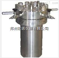 郑州欧诺仪器有限公司