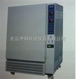YW-720GS大型药品稳定性试验箱