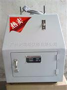 上海沪粤明WS70-1红外线快速干燥箱 便携式烘箱