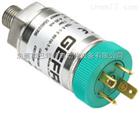 专业销售意大利GEFRAN传感器