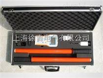 DSHX-G全智能无线语音核相器