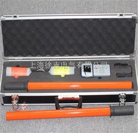 数字高压无线核相器 10KV 110KV 500KV