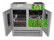 SG-8020F双层单组全温恒温摇床价格