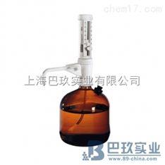 赛多利斯Biohit Propenser瓶口分液器价格