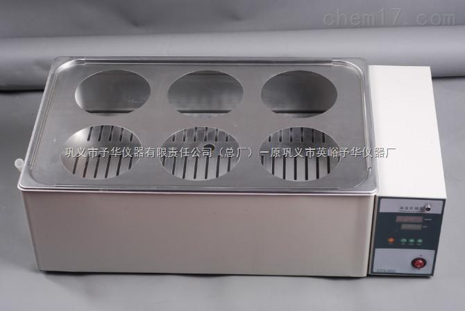 HH-S6/ZK6六孔恒温水浴锅-巩义予华厂家直销