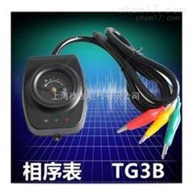TG3B 相序表 三相交流检相器 相位计 相位表 相序测试仪