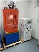 WE-1000B型数显式万能材料机