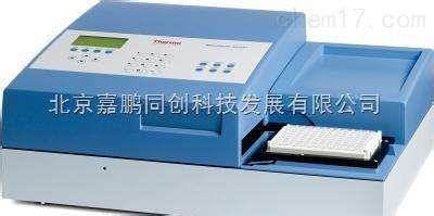 美国热电 Mulitskan Ascent 酶标仪