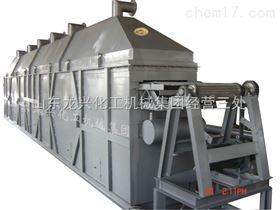 非标带式干燥机