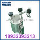 采样钢瓶厂家供应不锈钢液氨采样钢瓶0.5L 优质标准采样钢瓶