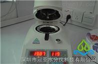 WL系列冠亚干燥污泥固含量检测仪及污泥中的水份含量