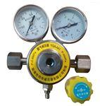 YQA-441管道氨气减压器?