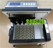 JD-8000C便携式水质等比例采样器