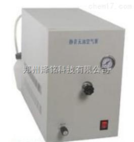 SDA-1静音无油空气泵(空气发生器)/色谱仪空气发生器*