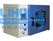 GRX-9053A干热灭菌器