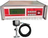 DH-6HD水活度儀/水分活度儀/水分活度測定儀/水活度測量儀