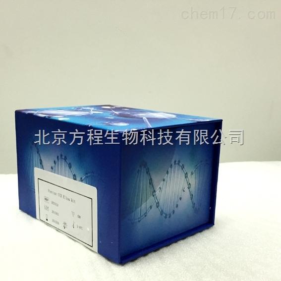 北京方程嘉鸿科技有限公司