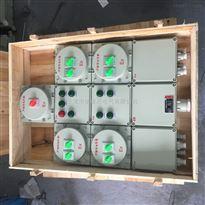 防爆动力配电箱开关柜工厂