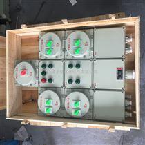 防爆控制电源箱控制箱防爆电源箱定做