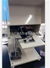塑料橡胶滑动摩擦磨损试验仪GB3960