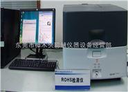 edx-720价格图片二手岛津EDX-LE X射线荧光光谱仪