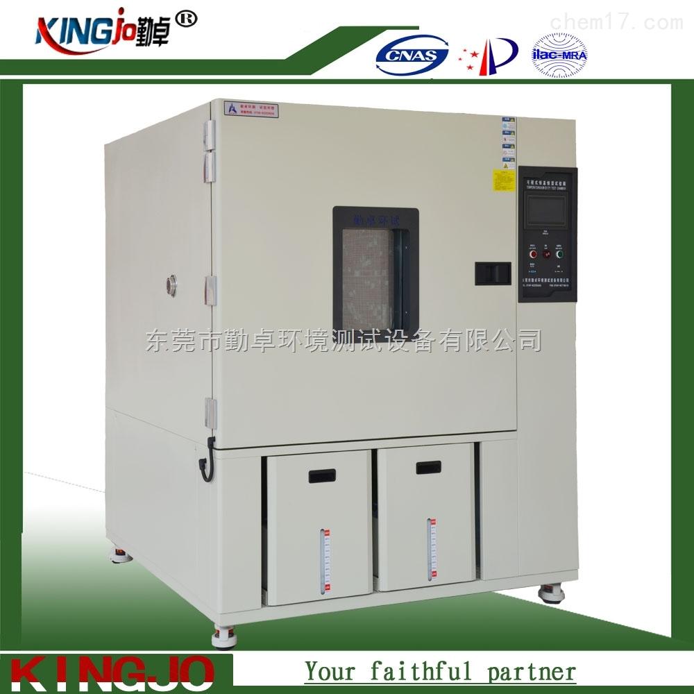 可程式恒温恒湿试验箱,特价促销可程式恒温恒湿试验箱