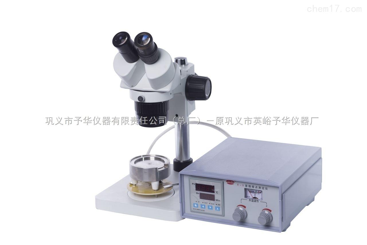 显微熔点测定仪,智能调控温度功能强大