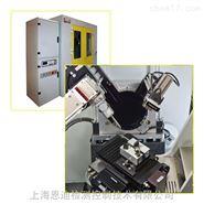 SEIFERT XRD 射线衍射残余应力分析仪
