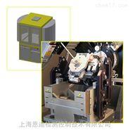 SEIFERT XRD Space Universal 通用型射线衍射分析仪