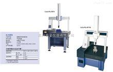Crysta-Plus M776三丰Mitutoyo三坐标测量机Crysta-Plus M776/7106