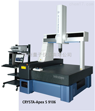 标准CNC三坐标测量机CRYSTA-Apex S544、S776、S7106