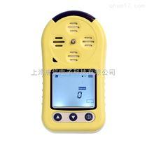 TY-50便攜式氮氣氣體檢測儀