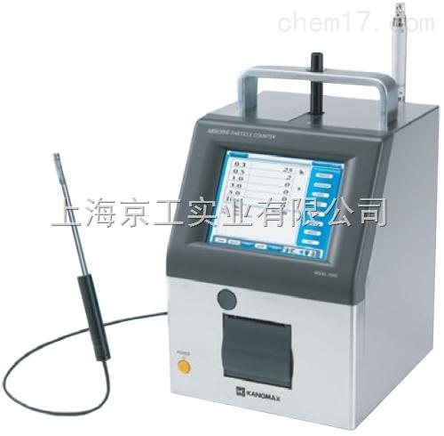 KANOMAX 3905尘埃粒子计数器