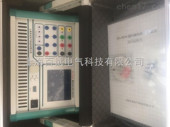 继电保护测试仪生产厂家