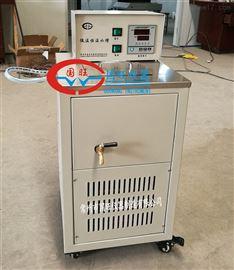 DC-4030大型低溫恒溫槽