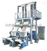 成都塑料薄膜生产设备机双膜/四膜吹膜机