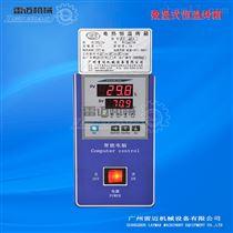 KX-35AS雷迈五谷杂粮数显电热鼓风烤箱