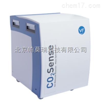 CO2Sense离子分子反应质谱仪