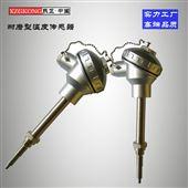 WRK-210耐磨型溫度傳感器,WRK-210  K偶 0-1200