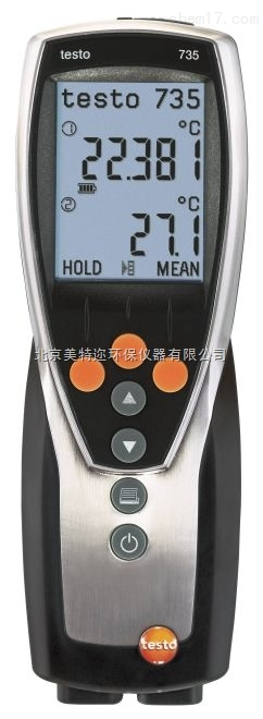 testo 735-2 - 多通道热电偶温度测量仪