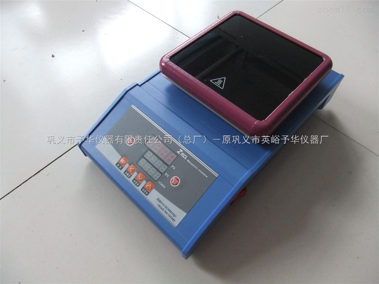ZNCL-BS智能数显磁力搅拌加热板-智能恒温,数显,无极调速0-2000转,巩义予华